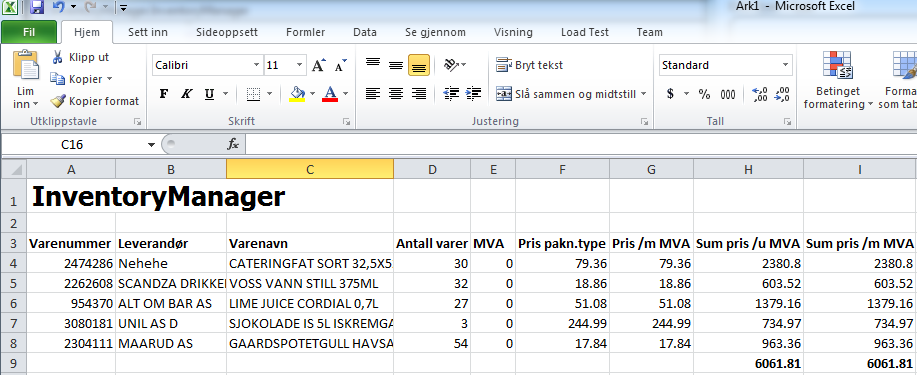 simple inventory management excel